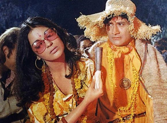 Image from Bollywood film Hare Rama Hare Krishna