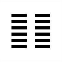 hexagram-kun