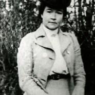 Annie Higdon
