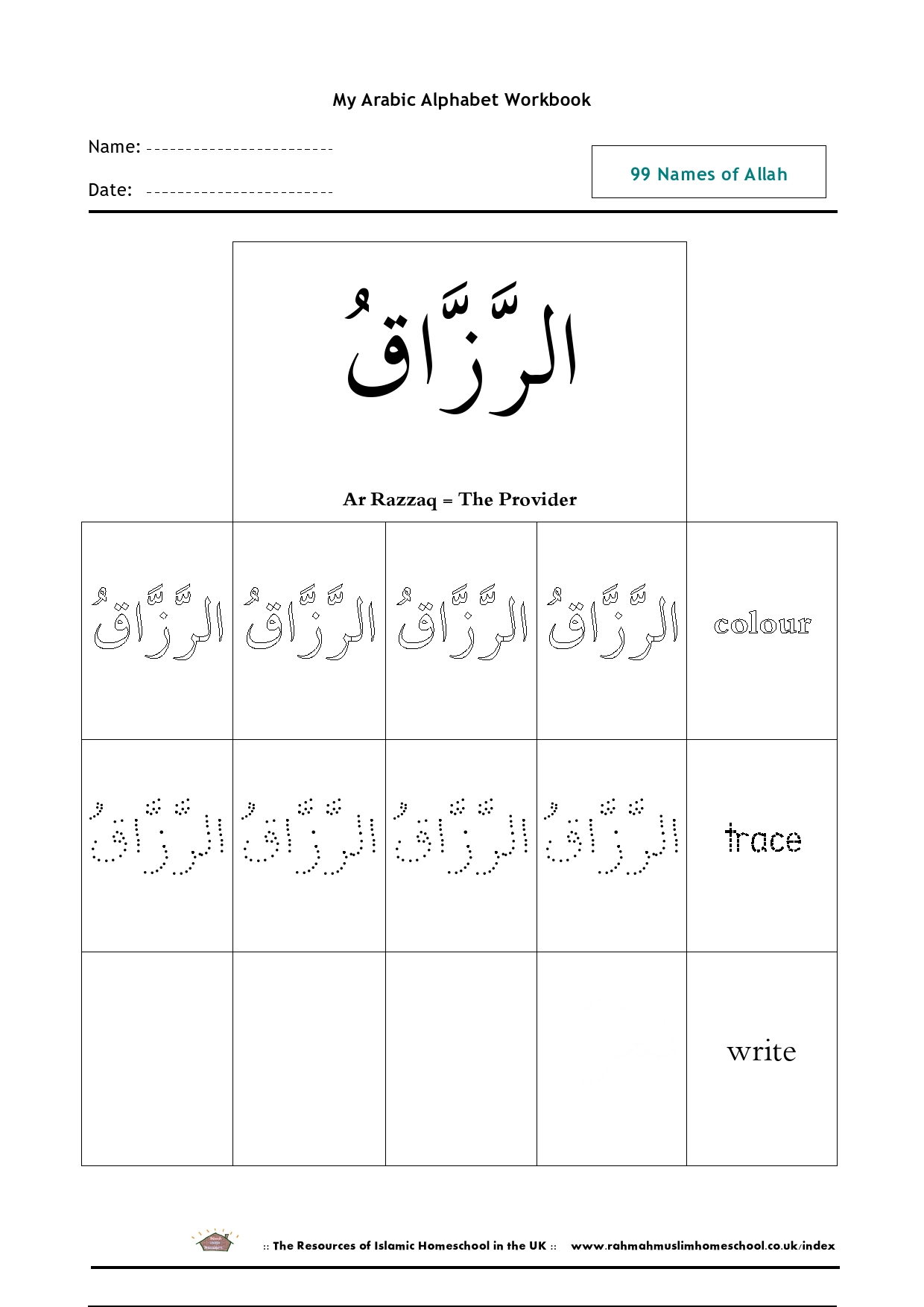 Arabic Worksheets The Resources Of Islamic Homeschool In The Uk