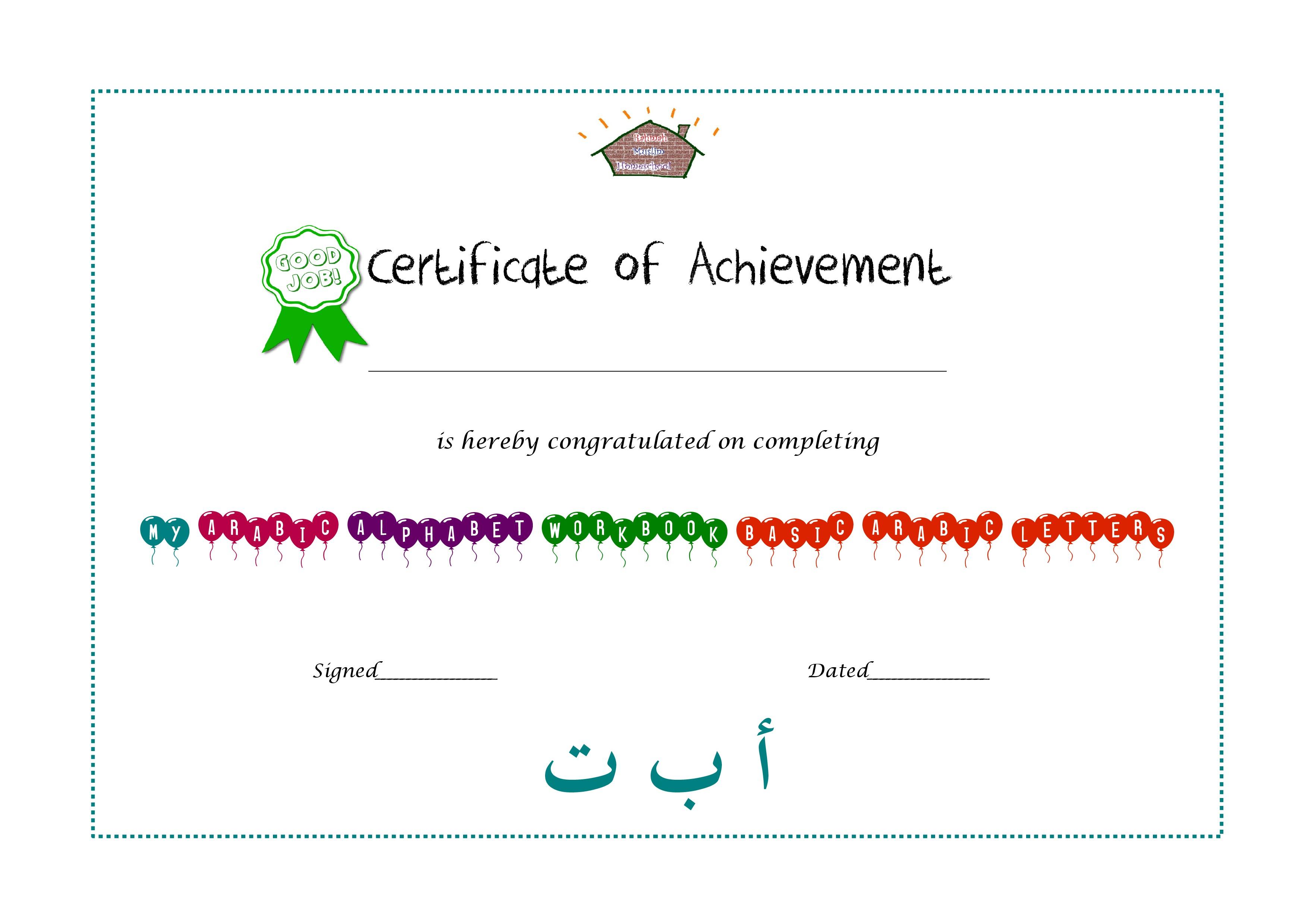 Free Ebook My Arabic Alphabet Workbook Pt 1 Basic Arabic
