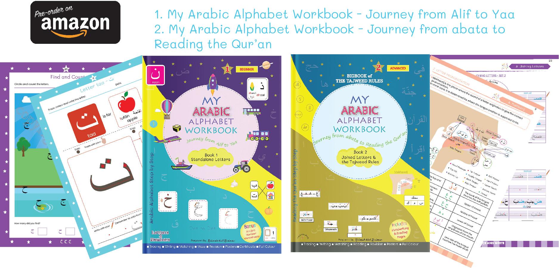 Available Now My Arabic Alphabet Workbook Learn The