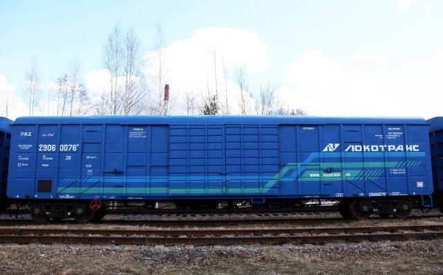 UWC box car for Locotrans