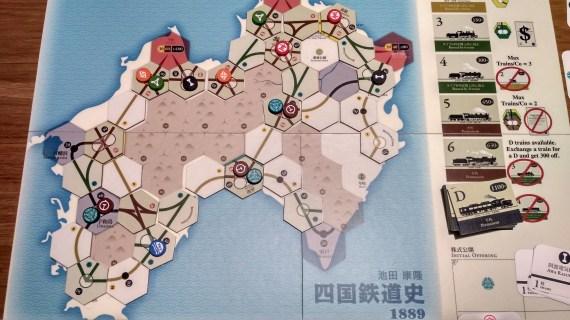 Mapa na zakończenie gry.