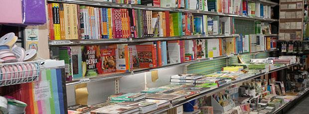 booksandgifts