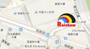 電郵: cwb@rainbowcopy.hk