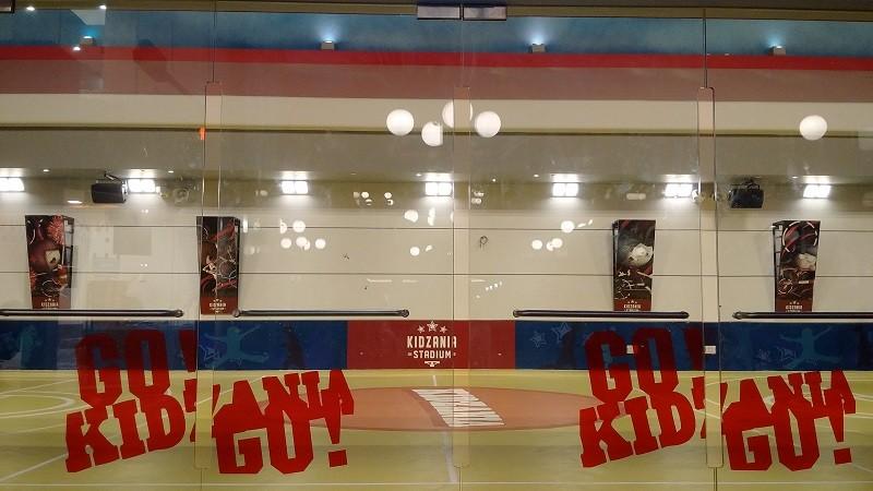KidZania SG - Specially-designed child-safe glass doors that lead to KidZania Singapore's sports Stadium