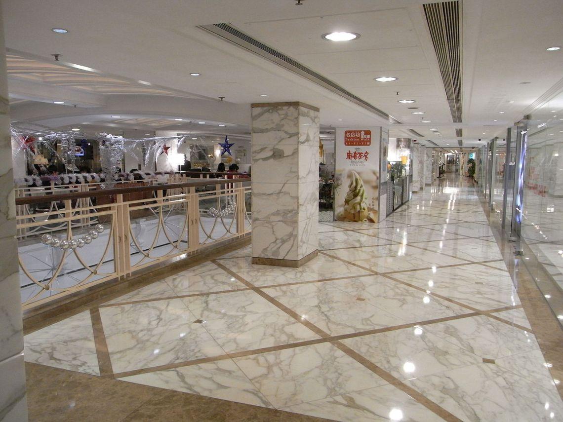 mall-in-hk