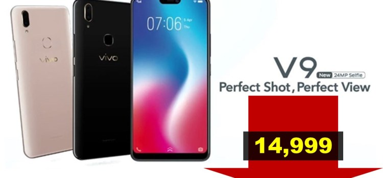 Vivo V9 Drops its SRP to 14,999 Pesos this August