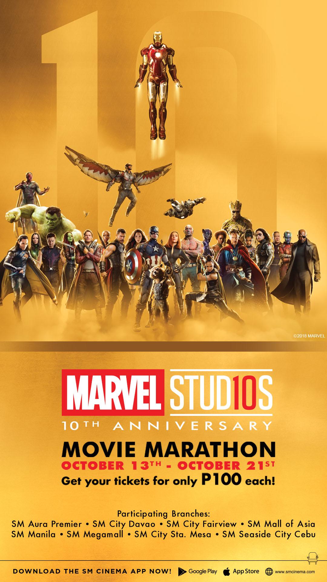 sm cinema presents the biggest marvel movie marathon ever! | raincheck