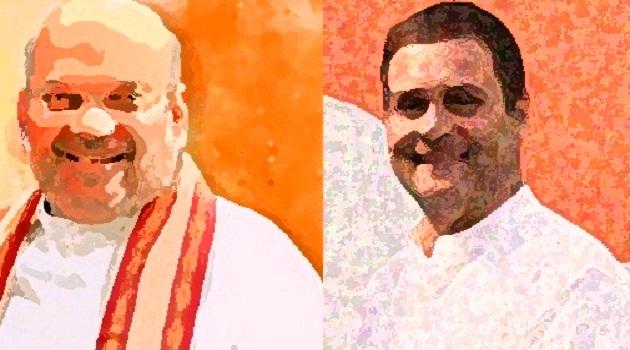 Amit Shah and Rahul Gandhi