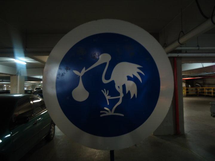 Stork Parking
