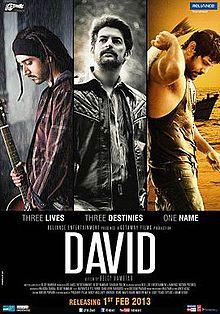 David (Hindi)