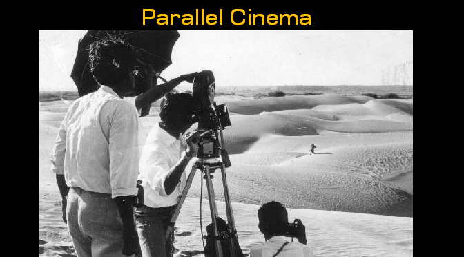 Friday Funda: Parallel Cinema