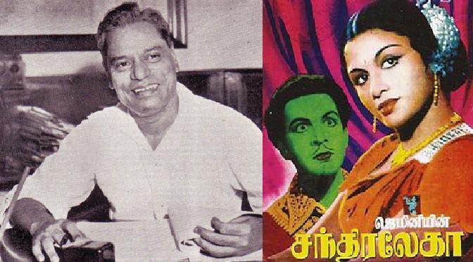 S.S Vasan's Chandralekha – A Milestone in Indian Cinema