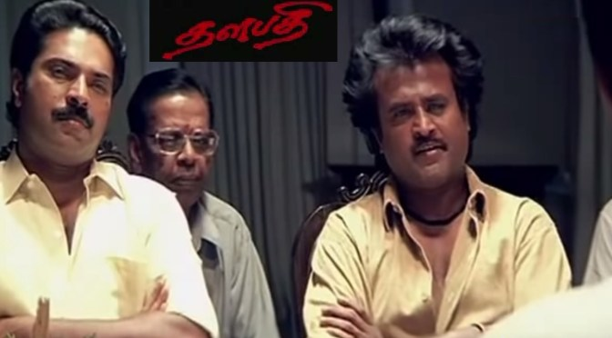 Thalapathi Review