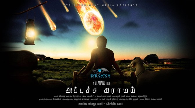 Appuchi Gramam Review