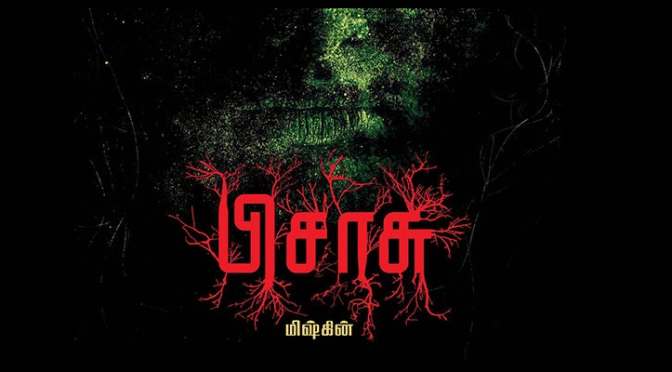 Pisasu Review
