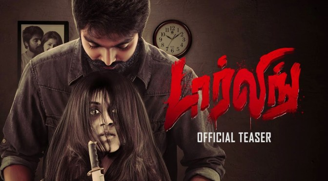 Darling Review