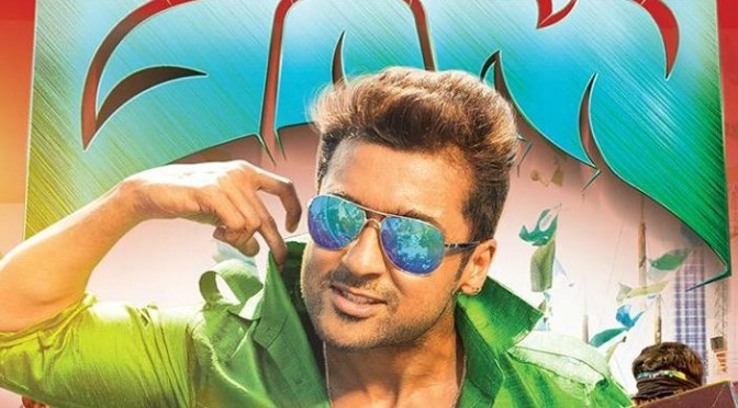 Masss Review