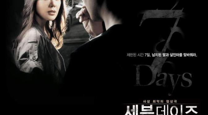 Seven Days Review