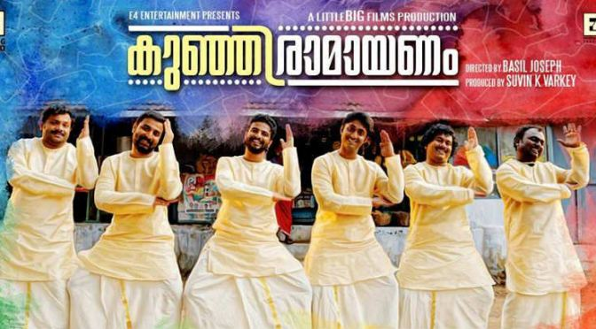 Kunjiramayanam Review