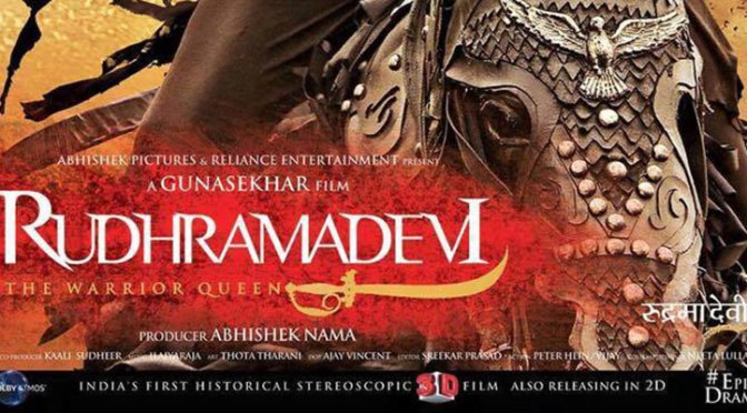 Rudhramadevi Review
