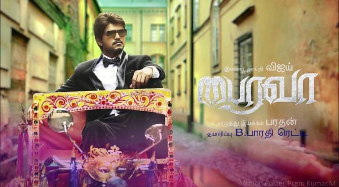 Bairavaa Review