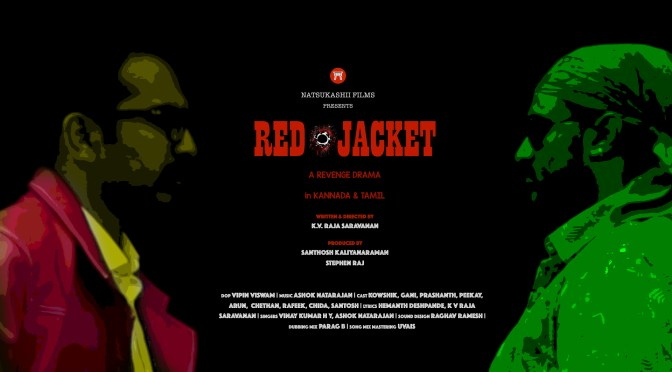 Red Jacket Short Film Teaser
