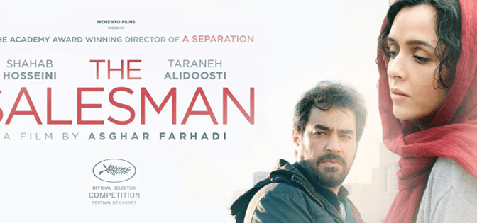 The Salesman Review