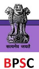 Download BPSC Acknowledgement Card, Roll Number
