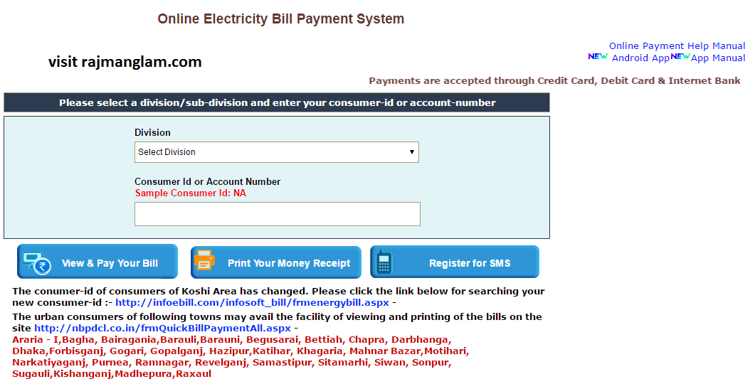 How To Pay Bihar NBPDCL Electricity Bills Online ?
