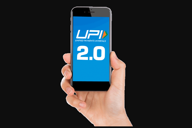 What's New in BHIM UPI 2.0 ? Top Best Features