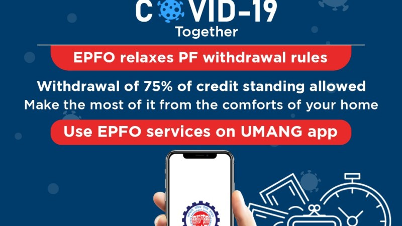 EPF withdrawal – Check How much You Can Get ?