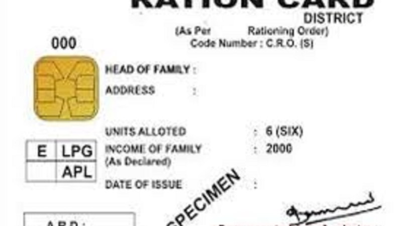 How to Apply For Digital Ration Card Online, Know Status ?
