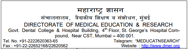 DMER Staff Nurse Recruitment