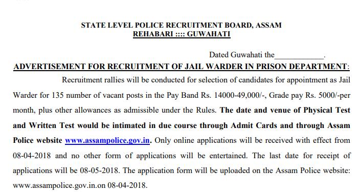 Assam Jail Warder Recruitment 2018