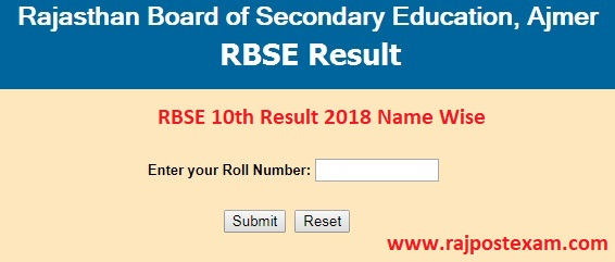 RBSE 10th Result 2018 Name Wise