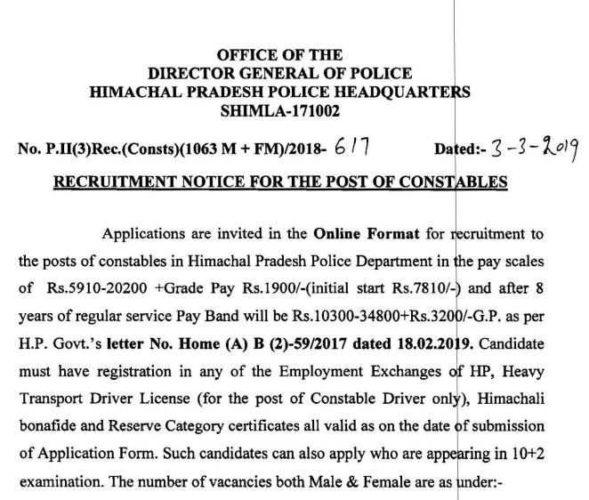 HP Police Recruitment