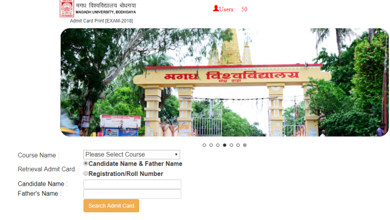 Magadh University Admit Card