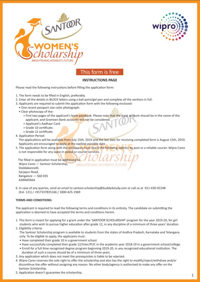 Santoor Women Scholarship