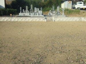 一般分譲墓地