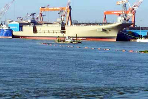 Vikrant at Cochin Shipyard Ltd;