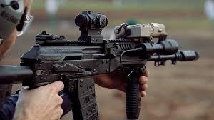 Kalashnikov AK 12 (AK 200) Assault Rifl