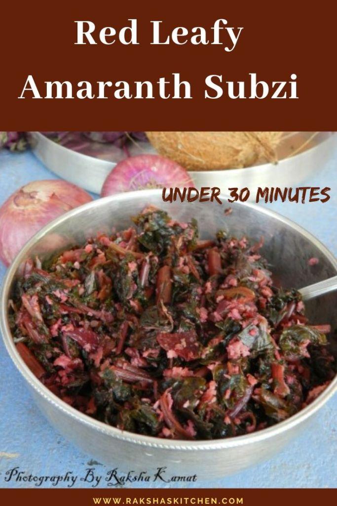 Red Leafy Amaranth Dry Dish