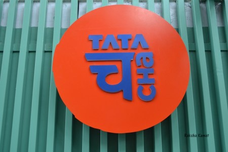 Tata cha outlet, Bangalore