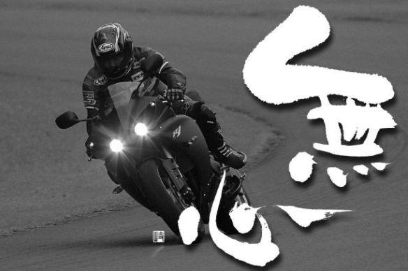 書家 書道家 楽書家 デザイン書道家 今泉岐葉 バイク オートバイ 無心 レース サーキット