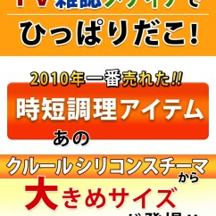Top Rated Kitchen Stoves How To Create A Pantry In Small Heart Drop | 日本乐天市场: 硅胶蒸笼微波炊具、 微波蒸的菜,炉灶,微波炉食谱