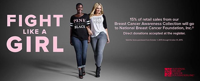 Shop Torrid for Breast Cancer Awareness