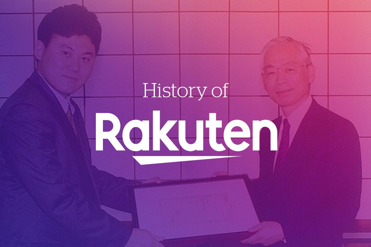 History of Rakuten
